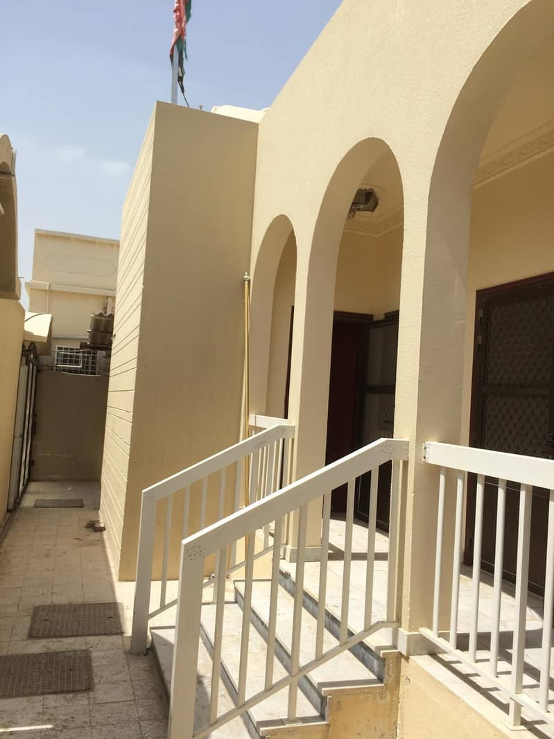 Al Ghafia area