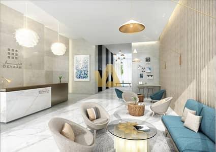 2 Bedroom Apartment for Sale in Dubai Science Park, Dubai - Great Investment Offer I I 2 Bedroom I Bella Rose