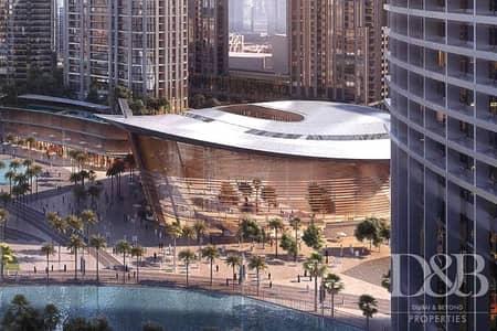 فیلا 4 غرف نوم للبيع في وسط مدينة دبي، دبي - Pay Over 5 Years | Podium Villa | Unlimited Offer