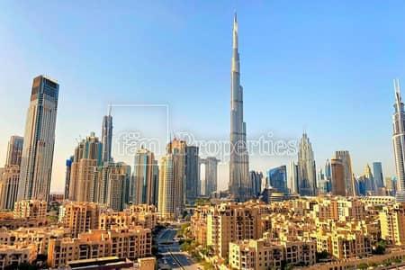 2 Bedroom Apartment for Rent in Downtown Dubai, Dubai - FULL BURJ | VACANT FEB | 125K | SPACIOUS