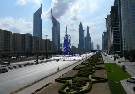 Direct To SZR Road | Mixed Used Plot | G+42