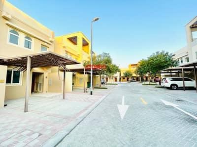 Cheapest  Inner Row  | 2 bedroom Townhouse in Badrah
