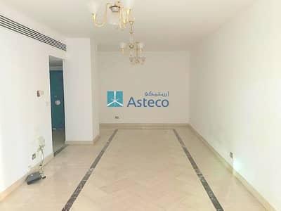 شقة 2 غرفة نوم للايجار في شارع الشيخ زايد، دبي - Large and Cozy 2BR | Wooden Flooring | DxB Tower