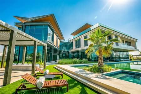 9 Bedroom Villa for Sale in Dubai Hills Estate, Dubai - Truly breathtaking contemporary mansion