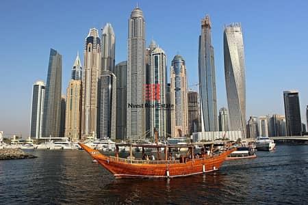 شقة 1 غرفة نوم للايجار في دبي مارينا، دبي - Fully Furnished  Marina View   1 BR Priness Tower