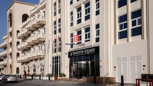 استوديو  للبيع في قرية جميرا الدائرية، دبي - Ready To Live Luxury Studio Apartment | Hanover Square | JVC