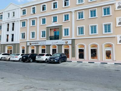 Shop for Rent in International City, Dubai - Huge Space For Rent Ideal Of Clinic gym Supermarket