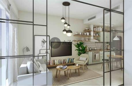 2 Bedroom Flat for Sale in Dubai Hills Estate, Dubai - CHIC URBAN LIFESTYLE | PERFECT LOCATION | CALL NOW!