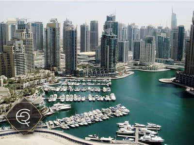 Stunning Full Marina View| Specious |High Floor