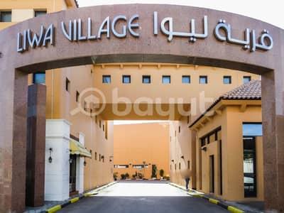 فیلا 7 غرف نوم للايجار في الكرامة، أبوظبي - Direct From the Owner -NO COMMISION! Spacious Six Bedrooms Villa  - Exclusive deals for government staff !