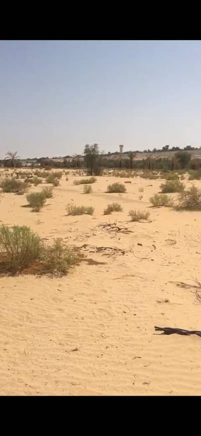 Plot for Sale in Al Khaznah, Al Ain - Very Big Land Available For Sale in Al Khaznah