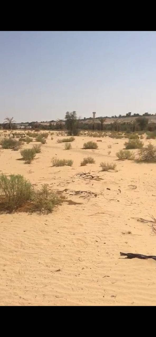 Very Big Land Available For Sale in Al Khaznah