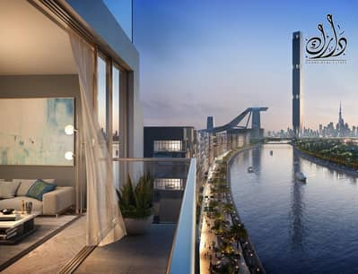 1 Bedroom Flat for Sale in Mohammed Bin Rashid City, Dubai - Apartment for sale in Al-Maidan / Khalifa Tower and Canal view / 10% downpayment