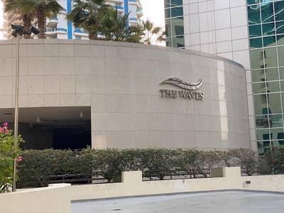 محل تجاري  للبيع في دبي مارينا، دبي - ذي ويفز B - محل تجاري