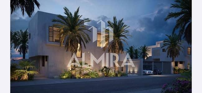 فیلا 7 غرف نوم للبيع في الجرف، أبوظبي - Experience natures beauty 7BR villa w/ huge plot