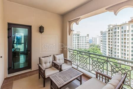 2 Bedroom Apartment for Sale in Palm Jumeirah, Dubai - High Floor - Park View - C Type - VOT