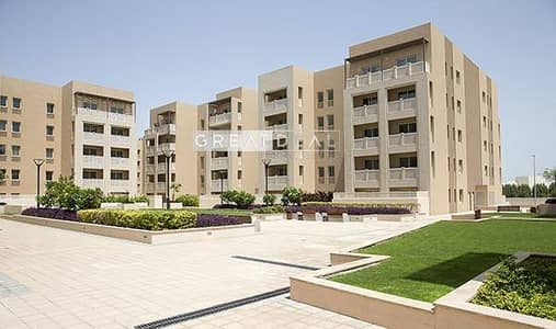 Community view vacant one bedroom with balcony for sale in Badrah