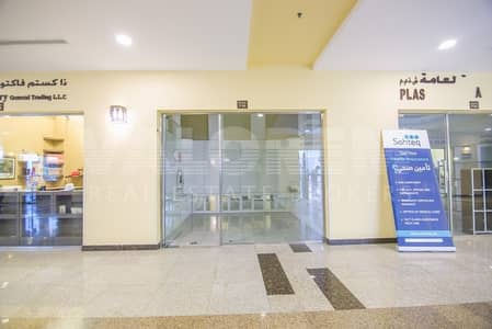 Shop for Rent in Bur Dubai, Dubai - Affordable retail spaces in Fahidi Souq | Near Metro