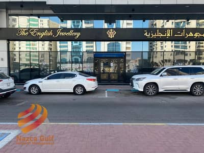 Shop for Rent in Airport Street, Abu Dhabi - Fitted retail space ! Facing main road ! Best site ! 109 sqm