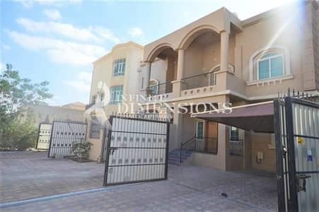 Spacious 4 Master BR villa with Big Garden | BTB