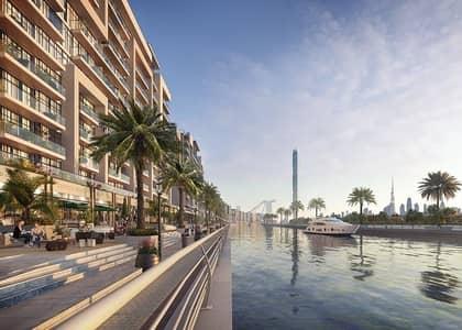 شقة 3 غرف نوم للبيع في مدينة ميدان، دبي - 2BR in Waterfront Community Next to Meydan Mall