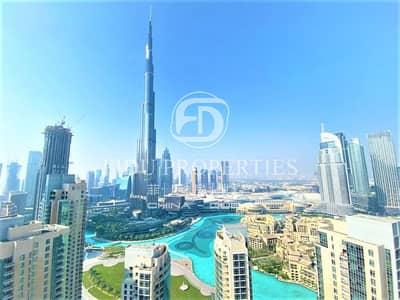 Full Burj Fountain Views | Furnished | High Floor
