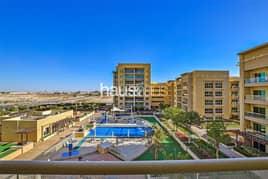 شقة في الألكا 1 العلقة الروضة 2 غرف 1250000 درهم - 4950979
