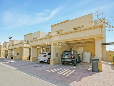 2 Bedroom Villa for Sale in The Springs, Dubai - Spacious   Well Maintained   3 Bed+Maid Villa