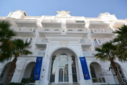 1 Bedroom Flat for Rent in Arjan, Dubai - Pool View | Largest Unit | Best Price