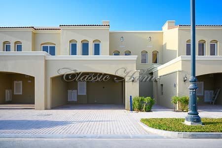2 Bedroom Villa for Rent in Serena, Dubai - Available by March! 2 Bedroom + Maids Room Serena Bella Casa