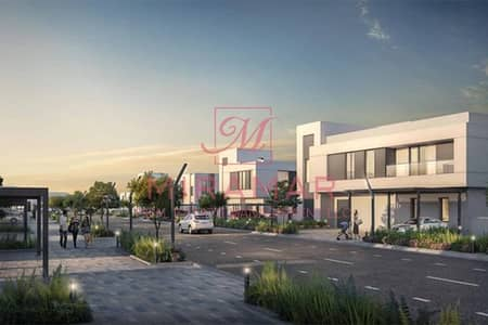 Plot for Sale in Al Shamkha, Abu Dhabi - BEST PRICE!!!  PERFECT COMMERCIAL PLOT!!  IDEAL INVESTMENT!