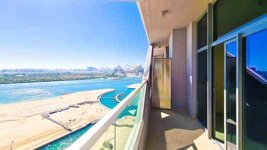 1 Bedroom Flat for Rent in Al Reem Island, Abu Dhabi - AL REEM BAY TOWERS