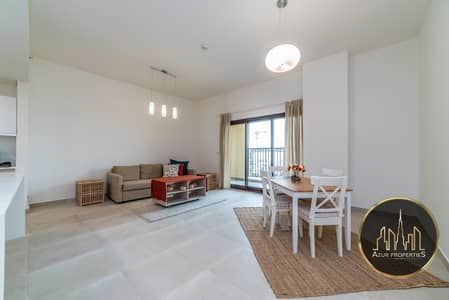 FURNISHED| 2 B/R LARGE SIZE | PRICED TO RENT
