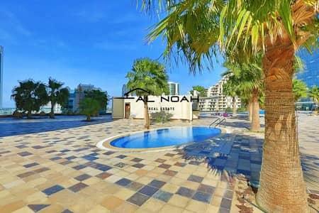 شقة 2 غرفة نوم للايجار في جزيرة الريم، أبوظبي - Great offer! Fully furnished 2 BR Apt | Superb Tower & Luxurious Amenities!