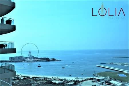 فلیٹ 2 غرفة نوم للايجار في دبي مارينا، دبي - High Floor 2Bhk | Sea View | Well Maintain Unit