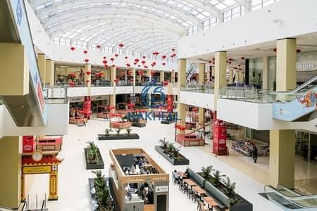 Shop for Rent in International City, Dubai - Best Kiosk Location at Dragon Mart 2 from Nakheel