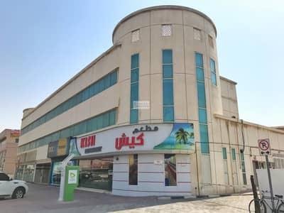 Office for Rent in Al Rashidiya, Dubai - Fully Fitted Office | Rashidiya | 2 Month Free