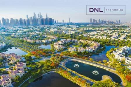 ارض سكنية  للبيع في جميرا بارك، دبي - JUMEIRAH PARK SPECIALIST | Genuine Listings