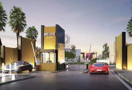 6 Bedroom Villa for Sale in Akoya Oxygen, Dubai - Aquilegia