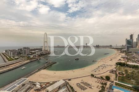 2 Bedroom Hotel Apartment for Sale in Jumeirah Beach Residence (JBR), Dubai - RESALE 2BR UNIT | FULL JBR VIEW | S2C TYPE