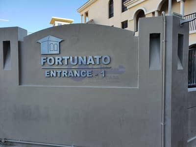 Studio for Rent in Jumeirah Village Circle (JVC), Dubai - Full Pool View | Studio  Fortunato JVC | Available from Feb