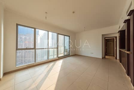 High Floor | Immaculate Unit | Chiller Free