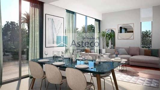 4 Bedroom Villa for Sale in Arabian Ranches 3, Dubai - Resale Below OP 50% Post Handover Payment Plan