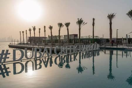 2 Bedroom Apartment for Sale in The Lagoons, Dubai - Months post handover payment plan