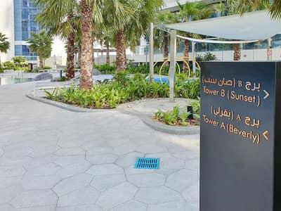 شقة 1 غرفة نوم للايجار في الخليج التجاري، دبي - Vacant in 9th Feb | Stunning Quality | Furnished
