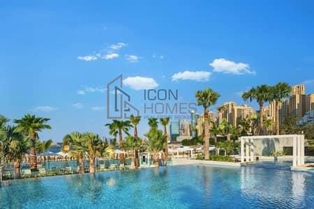 فلیٹ 1 غرفة نوم للبيع في جميرا بيتش ريزيدنس، دبي - Brand New   Easy Beach Access   Best Price