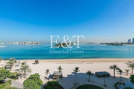 شقة 3 غرف نوم للايجار في نخلة جميرا، دبي - Exclusive | Upgraded | Type A |  Must See