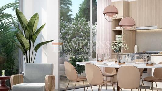 3 Bedroom Villa for Sale in Arabian Ranches 3, Dubai - Great Deal | Arabian Ranches 3 | Resale