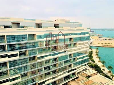 4 Bedroom Apartment for Rent in Al Raha Beach, Abu Dhabi - AMAZING DEAL! 4 BEDROOM +Maid in the Cozy Lamar Residences