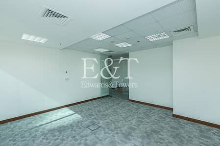 Office for Rent in Sheikh Zayed Road, Dubai - SHK ZD | Next to Exhibition Center and Metro